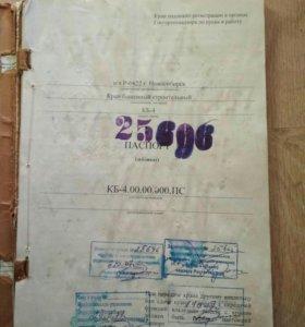 Паспорт на кран башенный КБ-4