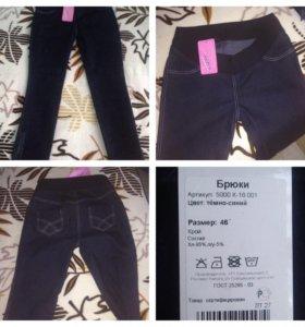 Брюки джинсовые новые ,для беременных