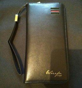 Бумажник-клатч