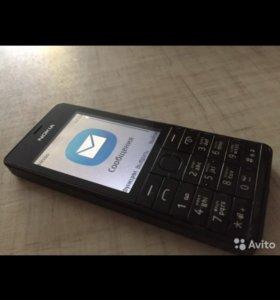 Сотовый телефон Nokia 515.2