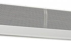 Тепловая завеса BALLU BHC-18.500TR 18000 Вт белый