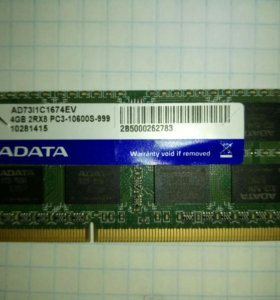Оперативная память и hdd 500gb