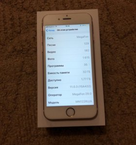 iPhone 6s Gold Rose 32 Gb