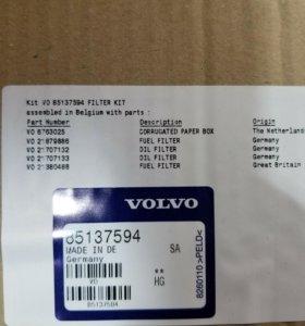 85137594 Комплект фильтров для ТО Volvo