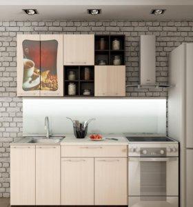 Кухня 1.4 м