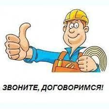 Мастер на час!:) Мелкий бытовой ремонт по дому