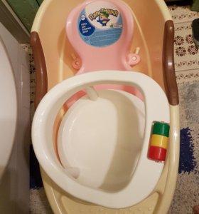 ванночка+ горка+ стульчик для купания