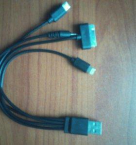 Многофункциональное зарядное устройство