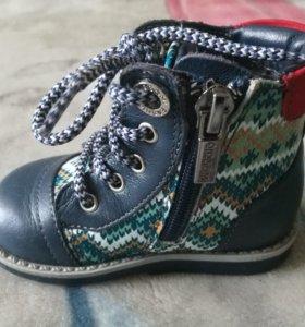 Ботинки детские elegami