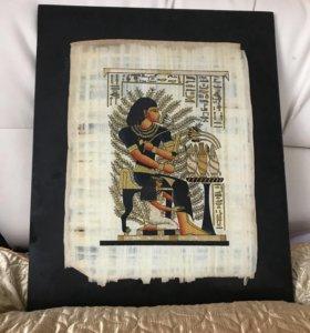 Папирус в стекле