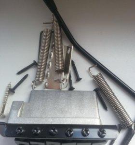 Тремоло машинка для Fender Stratocaster. Доставка