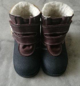 """Ботинки Скороход """"Меринос"""""""