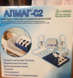 Аппарат магнитотерапевтический Алмаг-02