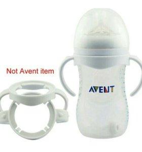 Ручки к бутылочкам Avent