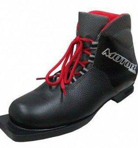 Лыжные ботинки Motor classic кожаные