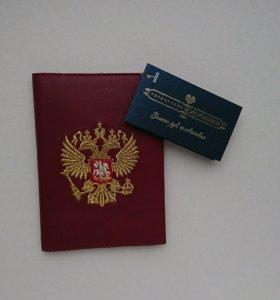 Кожанные обложки на паспорт
