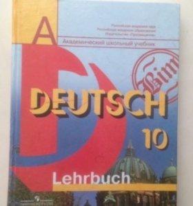 Учебник немецкого языка Бим