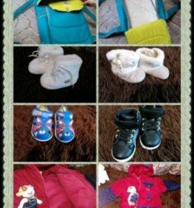 Детские товары. Талнах. Переноска и обувь