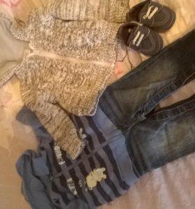 джинсы,кофта,кеды