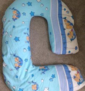 Подушка для беременных формы G