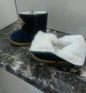 Детские ботиночки для мальчика