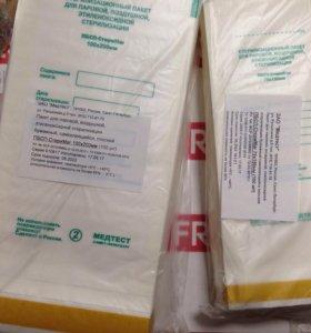 Крафт пакеты для стерелизации