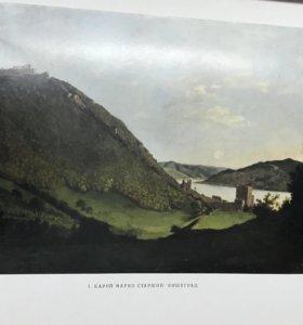 Книга Венгерская живопись