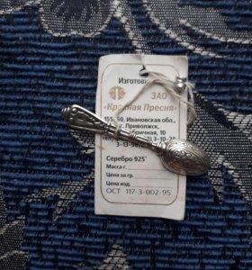 Сувенир серебро 925 пробы
