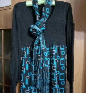 Туника и шарф