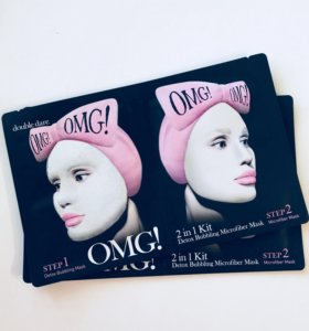 Двухкомпонентная маска Double Dare OMG!
