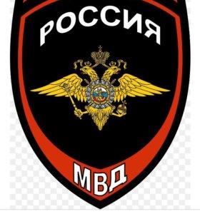 ФОРМА/ПОЛИЦИЯ