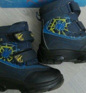Зимние ботиночки. Размер 23