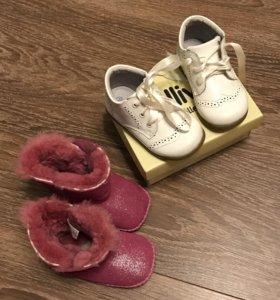 Меховые сапожки и лаковые ботинки