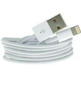 iPhone5,5c,5s,SE,6,6+,6s,6s+,7,7+,iPad4,Air,Air2
