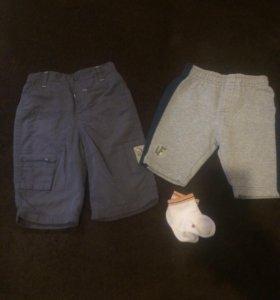 Штанишки для мальчика 1-3 месяца