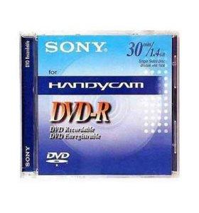 Диск для DVD видеокамеры DVD-R 8см Sony DMR-30