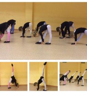 Студия гимнастики и танца