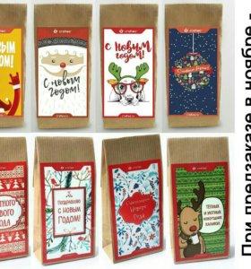 Новогодние подарочные чайные КрафтПаки от Craftea