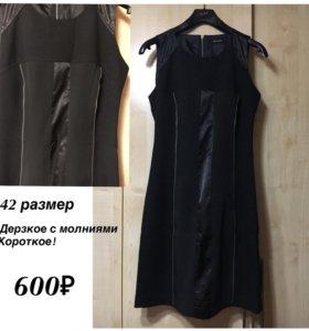 Платье 42-44 чёрное короткое