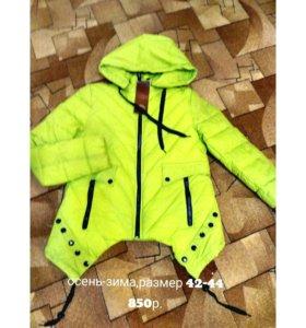 Женская куртка,Новая!