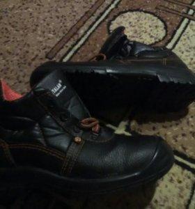 Ботинки мужские,рабочие
