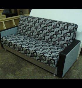 Диван Книжка мешковина кубик рубик
