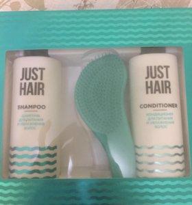 Набор шампунь, кондиционер, расческа Just hair