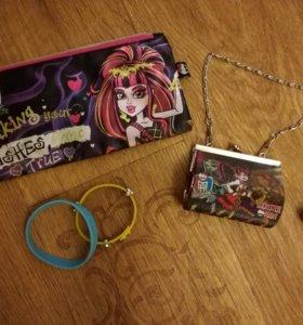"""Набор """"Monster High"""""""