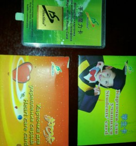 Карточки для детей и взрослых.