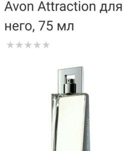 Туалетная вода avon Attraction for Him
