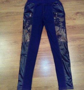 Новые брюки-лосины