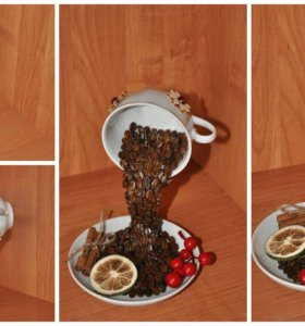 "Парящая чашка ""Кофейный аромат""."
