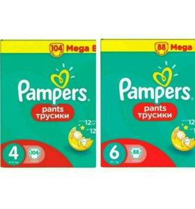 Трусики Pampers (Памперс) Pants, размеры 4 и 6