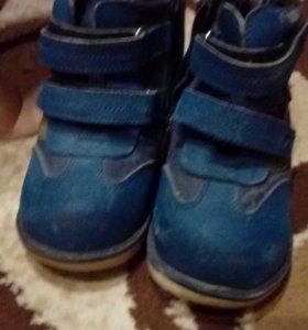 Ботинки тм Сказка